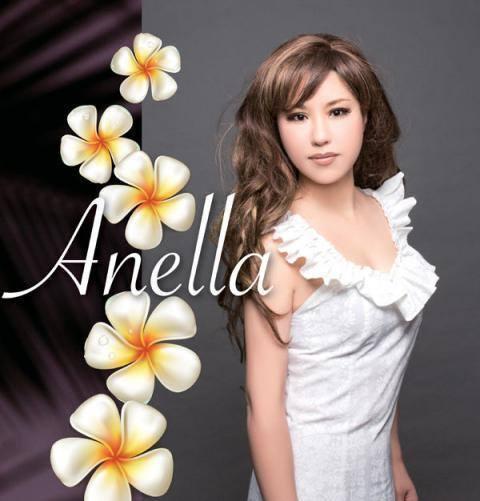 Anella.jpg